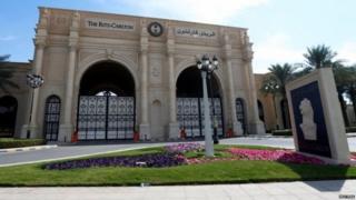 Saudi anti-corruption
