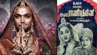 ராணி பத்மினி குறித்த திரைப்படம் தமிழகத்தில் எப்படி எதிர்கொள்ளப்பட்டது?