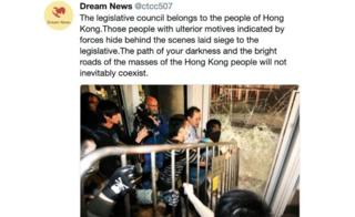 Hong Kong protests: Twitter and Facebook remove Chinese accounts