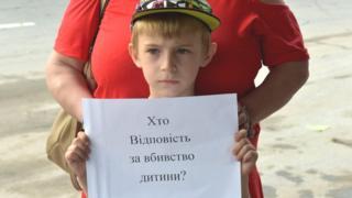 Хлопчик з плакатом