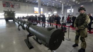 پیمان کنترل موشکهای هستهای میانبرد