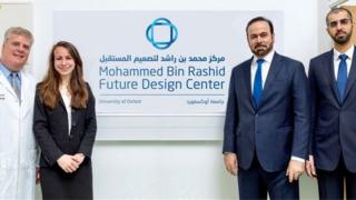 Photo of the fake opening of the 'Mohammed bin Rashid Center for Future Research'