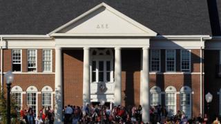 Алабамский университет