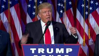 ترامب يلقي خطاب النصر