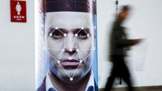 2018年,中國國際社會公共安全產品博覽會上展出的人臉識別技術。
