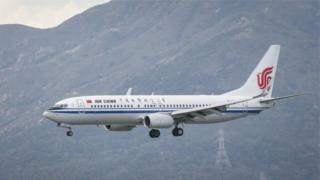 एयर चाइना का विमान