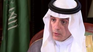 Wasiirka arrimaha dibadda ee Sacuudiga Adel al-Jubeir