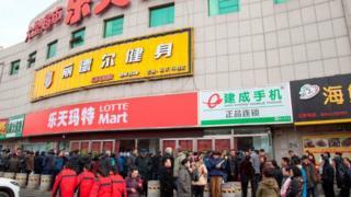 Lotte Mart ở Cát Lâm, Trung Quốc đột nhiên bị đóng cửa