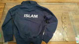 Sweatshirt with name Islam on reverse