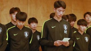 韓國U18隊集體道歉