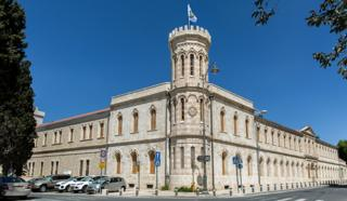 Сергиевское подворье в Иерусалиме