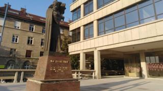 Палата правде у Београду