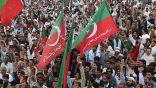 پاکستان، تحریک انصاف