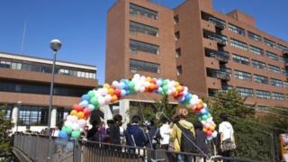 جامعة يابانية