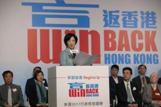 叶刘淑仪在宣布竞选大会上(15/12/2016)