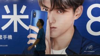Xiaomi advertising