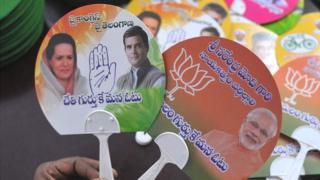 पांच राज्यों में चुनाव, कांग्रेस, बीजेपी