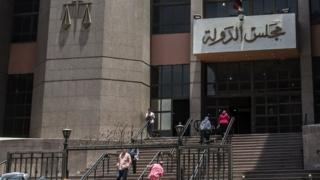 Tribunal Egypté