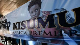 Banner of Black Panther Africa Premier for Kenya. 13 January, 2018