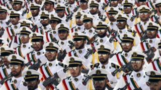 Ciidamada Iran