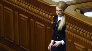 """Юлія Тимошенко лідер політсили """"Батьківщина"""""""