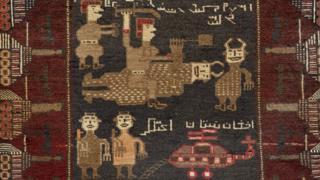 Афганский ковер