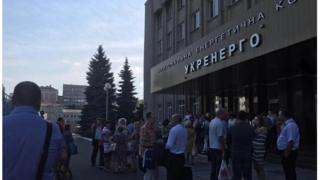 """Фото з офісу """"Укренерго"""", де проходять обшуки"""