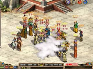 金庸群侠传Online,至今仍是两岸三地的线上武侠游戏经典。