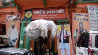 कोलकाता में भाजपा का दफ़्तर