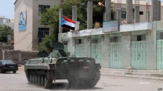 Taangi marayo bartamaha magaalada Cadan ee dalka Yemen