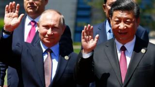 रूस और चीन