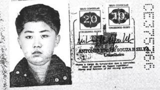 किम जोंग इल, किम जोंग उन, फर्जी पासपोर्ट, उत्तर कोरिया