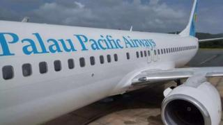 PALAU PACIFIC AIRWAYS