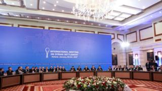 نشست آستانه برای صلح سوریه