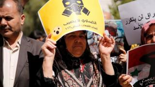 У Дамаску пройшли протести проти авіаударів США