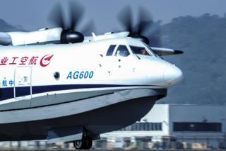 هواپیمای چینی AG600