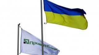 флаги ПриватБанка и Украины