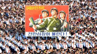 ชาวเกาหลีเหนือรวมตัวกันที่จัตุรัสคิม อิล ซุง เพื่อแสดงพลังต่อต้านสหรัฐฯ เมื่อวันที่ 9 ส.ค.ที่ผ่านมา