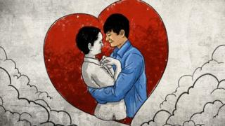 तृतीयपंथीयांशी लग्न