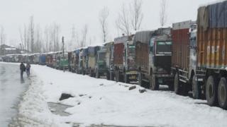 श्रीनगर-जम्मू नेशनल हाइवे