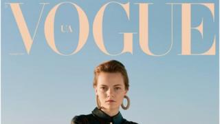 Жовтневий номер Vogue UA, де знайшли колонку редактора з плагіатом