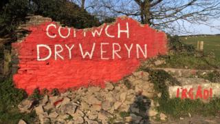 Cofiwch Dryweryn wall damaged near Aberystwyth