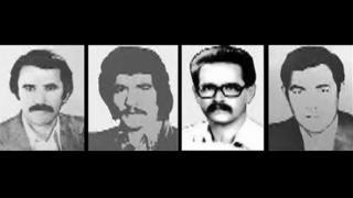 نگاهی به پرونده اعدام رهبران خلق ترکمن پس از سه دهه