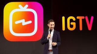 인스타그램이 새로운 동영상 앱 'IGTV'를 출시한다