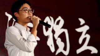 陈浩天2016年出席一个支持香港独立的集会,事后成为香港警方建议取缔香港民族党的其中一个理据。