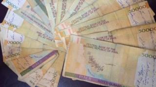 Uang kertas Iran