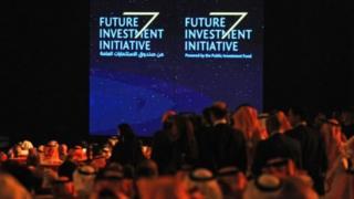 مؤتمر دافوس الصحراء
