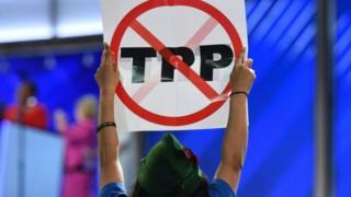 اتفاقية التجارة الحرة