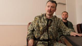 Стрєлков заявляв, що відповідальність за початок конфлікту на сході України лежить на ньому