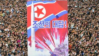 "This picture taken on September 23, 2017 and released from North Korea""s official Korean Central News Agency (KCNA) on September 24 shows an anti-US rally in Kim Il-Sung Square in Pyongyang."